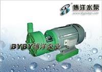 铁岭市水泵厂/塑料泵/上海泵业021-51611222 104型