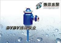 濮阳市水泵厂/喷射器/上海泵业021-51611222  W-1200L