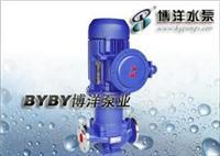 孝义市水泵厂/喷射器/上海泵业021-51611222 CQG32-125L
