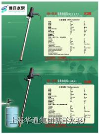 SR-3LB大功率铝合金不锈钢管电动抽液泵 SR-3LB