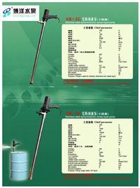 工博牌SR-2L电动插桶泵(油桶泵) SR-2L