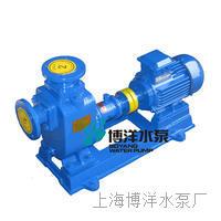 ZX系列自吸泵,自吸式离心泵,离心泵,ZX型自吸式离心泵 ZX系列