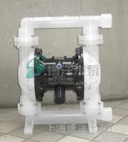 QBY型工程塑料气动隔膜泵 QBY    工程塑料气动隔膜泵
