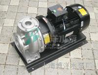 ZS型不锈钢卧式单级离心泵 单级离心泵  不锈钢卧式离心泵  离心泵