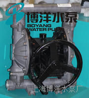 供应手动QBY隔膜泵  QBY气动隔膜泵