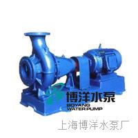 制冷空调专用泵 KTB、KTZ型