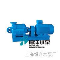 供应工博牌矿用耐磨多级离心泵 MD型离心泵