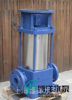 管道泵——GDL型立式多级管道泵 ,上海博洋水泵厂立式多家管道泵