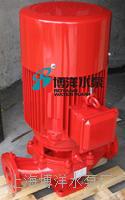 工博牌XBD—ISG(ISW)型消防泵,立式消防泵,立式消防泵 XBD—ISG(ISW)型