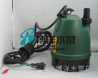 供应工博牌塑料潜水泵,塑料潜水泵,潜水泵 QDS型