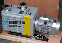 上海2XZB-6、8型直联式旋片真空泵 直联式双级不锈钢旋片真空泵 真空泵  2XZB型