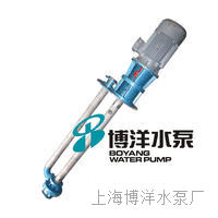 上海工博牌FY系列液下泵 双管液下泵 FY系列双管液下泵  FY系列