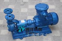 W型不锈钢旋涡泵 不锈钢直联单吸漩涡泵 单级防爆漩涡泵  W型