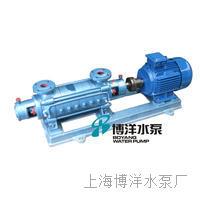 上海工博牌1.5GC型多级锅炉水泵 卧式多级离心泵 离心泵  GC型