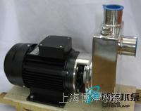 25HQFX-13直联式不锈钢自吸离心泵 不锈钢自吸离心泵 直联式不锈钢自吸离心泵 25HQFX-13系列
