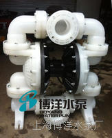 QBY-80气动隔膜泵 耐腐蚀气动隔膜泵 气动隔膜泵 耐酸碱气动隔膜泵 QBY系列