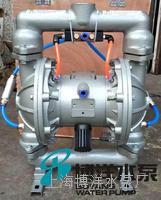 上海 工博牌铝合金气动粉尘隔膜泵 气动粉体输送泵 QBYF型