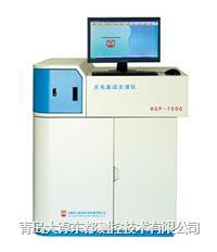 HGP-7500型光电直读光谱仪