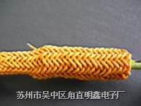 汽车线束编织加工 1-50