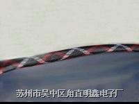 编织线 1-50