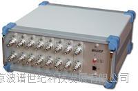 數字式應變數據采集儀 WS-3811