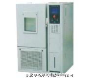 高低温交变湿热试验箱 GPH