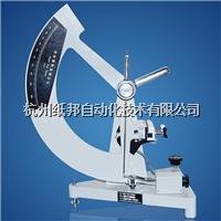 纸张撕裂度测定仪 ZB-SL1000