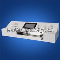 杭州纸邦纸张拉力测试仪器 ZB-WL系列