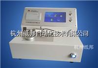 电脑测控卧式挺度仪 ZB-TD10K