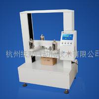 纸箱抗压实验仪 ZB-KY系列