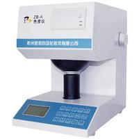 白度色度测定仪 ZB-A