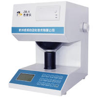 白度色度测试仪 ZB-A