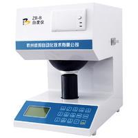 数显白度测试仪 ZB-B