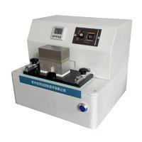 油墨摩擦仪 ZB-MC20