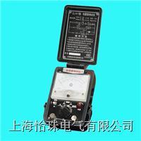 电雷管测试仪/QJ41电雷管测试仪/上海怡珠电气 电雷管测试仪/QJ41电雷管测试仪