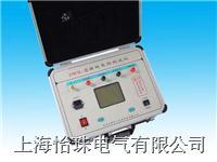 大型地网接地电阻测试仪DWR-Ⅲ  DWR-Ⅲ