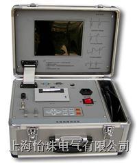 电缆故障测试仪/YZ-2000电缆故障测试仪  YZ-2000