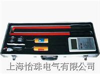 无线核相器/上海怡珠电气/无线核相器WHX-II  WHX-II