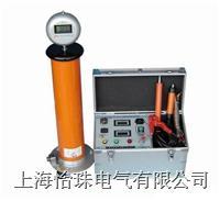 直流高压发生器/上海怡珠电气/ZGF200kV/2mA系列直流高压发生器 ZGF200kV/2mA