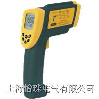 红外测温仪/AR872(-18℃~1250℃)红外测温仪/AR882红外测温仪  AR882(-18℃~1500℃)红外测温仪