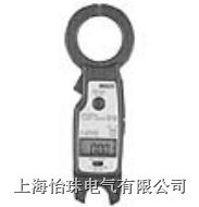 M-310钳形漏电流表-上海怡珠电气有限公司 M-310