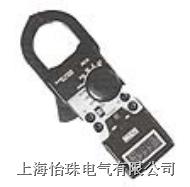 MCL-400D钳形漏电流表  MCL-400D