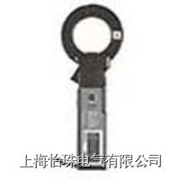 M-250交直流钳形表-上海怡珠电气有限公司 M-250