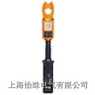 HCL-9000,HCL-9000S高压钳形表-上海怡珠电气有限公司 HCL-9000,HCL-9000S