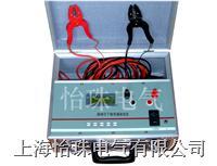 地网导通电阻测试仪-上海怡珠电气有限公司 YZ10