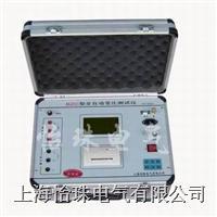 变比组别测试仪/变压器变比测试仪-上海怡珠电气有限公司 BZC