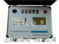 有载分接开关参数综合测试仪/BYKC2000  BYKC2000