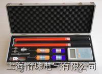 WHX-600A型无线高压核相仪  WHX-600A