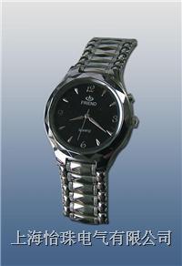 (单)石英手表式近电报警器 WBF-III型03