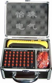 多芯电线电缆查线对号仪 YZ2010